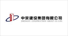 中余建设集团有限公司